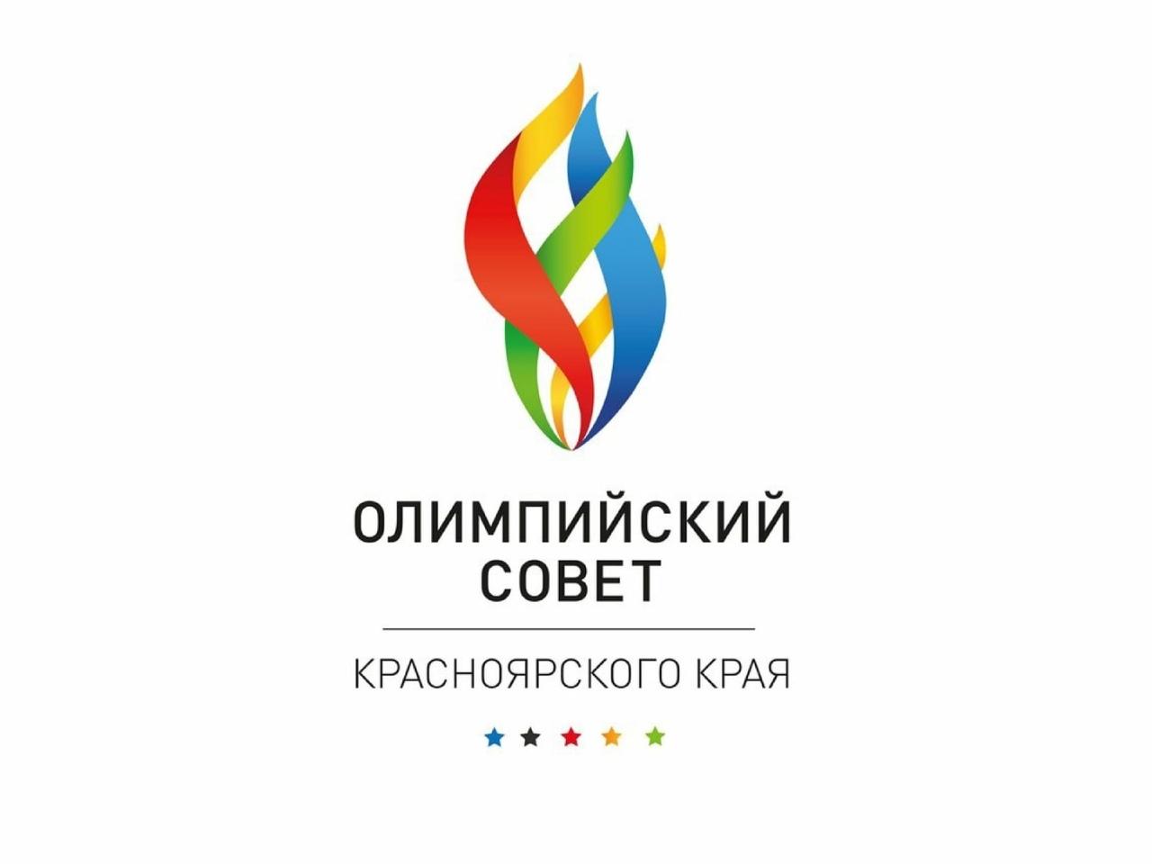 Коронавирус: ветераны краевого спорта получили помощь от Олимпийского комитета России