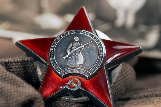 Викторина «История Отечества: события, люди»