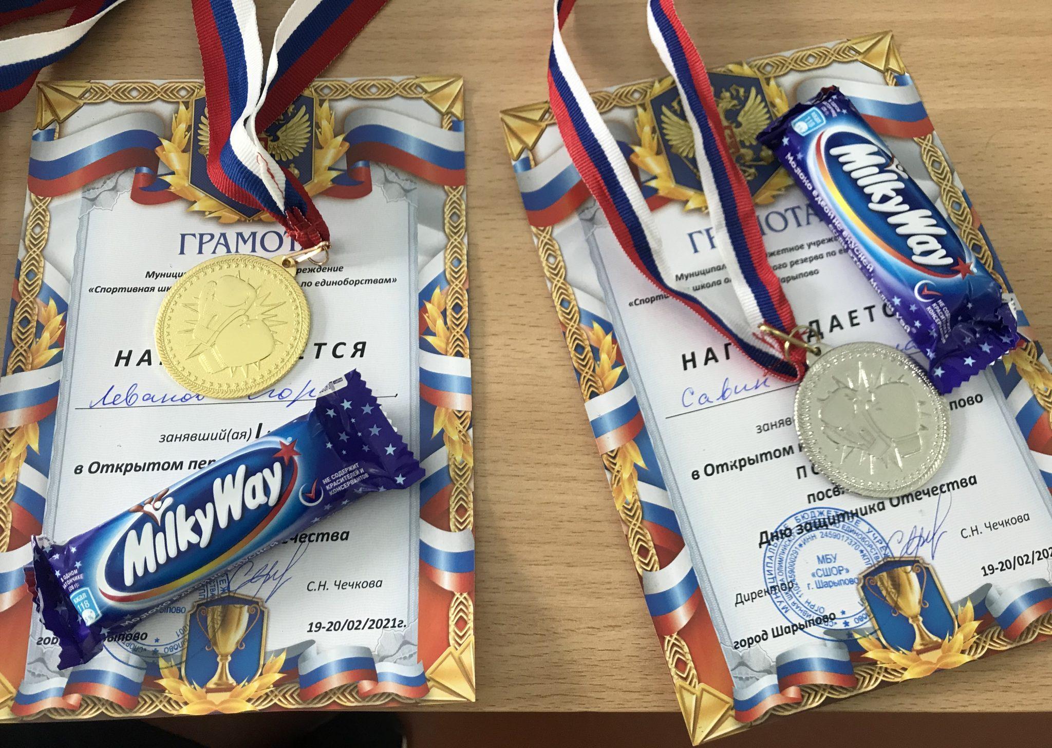 Открытое первенство города Шарыпово по боксу