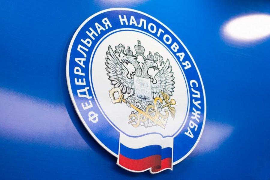 Информация по УФНС Красноярского края