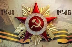 Памятная беседа к 76-ой годовщине Дня Победы